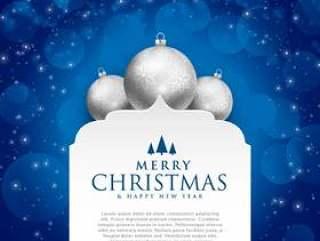 优雅的蓝色圣诞快乐圣诞设计与银球