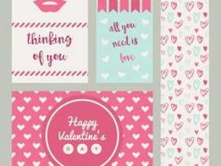 套桃红色和蓝色情人节卡片