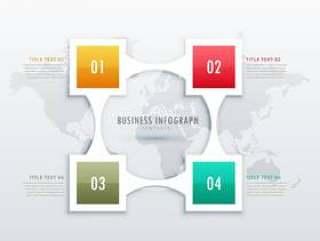 业务演示文稿创意四个步骤的信息图表模板