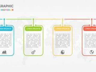 信息图表细线设计模板时间轴4选项。