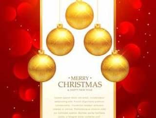 美丽的红色背景与金色圣诞球装饰