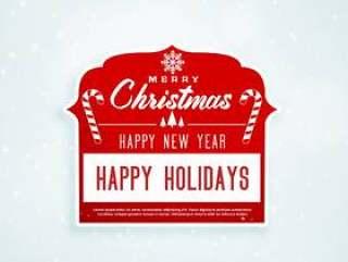 圣诞红色贴纸设计与文本空间