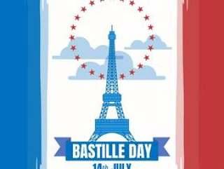 法国国庆节例证的法国国庆节
