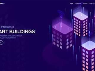 智能建筑的等轴测视图网页模板矢量素材