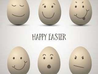 复活节彩蛋与手绘脸