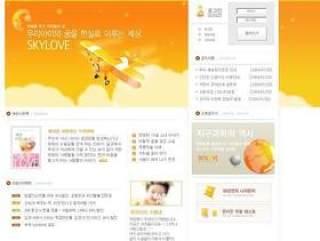 企业网站模板PSD分层(23)