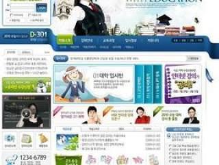 企业网站模板PSD分层(762)