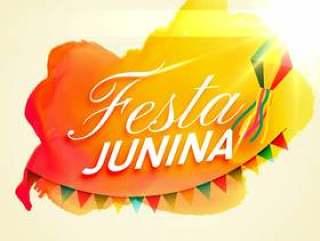 六月派对节日的节日junina庆祝背景