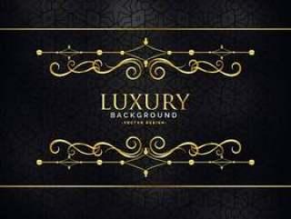 优质豪华邀请背景与金色设计装饰