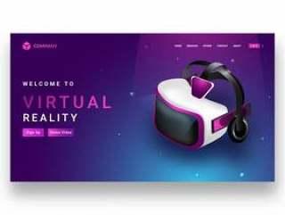 VR框或眼镜的等轴测视图矢量素材