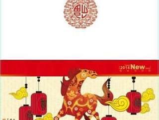 2014年新年 马年剪纸贺卡礼品卡 春节喜庆元素