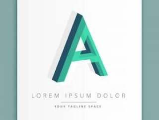 与字母A的3d抽象样式商标