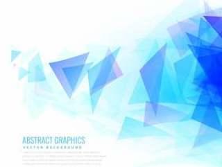抽象的蓝色三角形状从右侧破裂