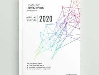 创意小册子或杂志封面设计与抽象