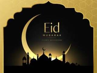 美丽的eid穆巴拉克金色现场背景