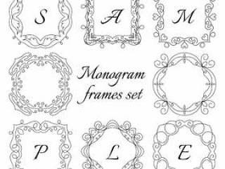 8个字母框架。复古风格集。手绘饰品。