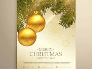美丽圣诞节传单模板与球和枫叶队