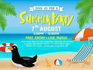 夏季聚会邀请传单背景模板设计