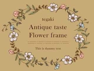 古色古香的风格手写的花框架