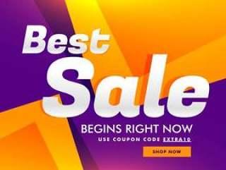 最佳销售折扣和广告横幅优惠券模板设计