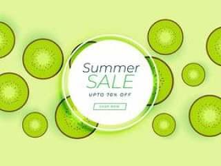 夏季销售横幅与猕猴桃绿色水果