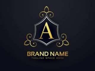 字母A的优质标志设计