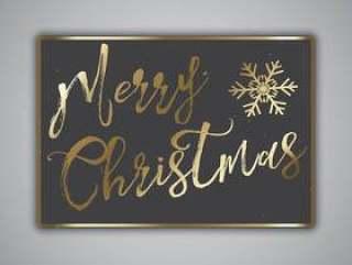 Grunge风格圣诞贺卡设计