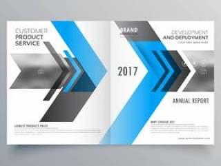 现代企业宣传册模板设计在双折式风格