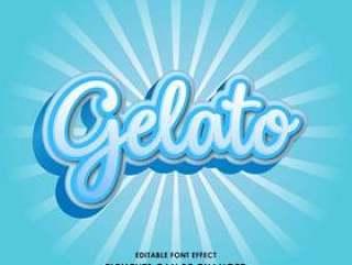 冰淇淋产品的字体效果