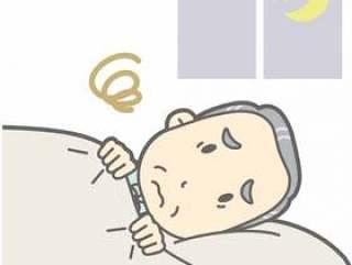 老人男性d-不眠-全身
