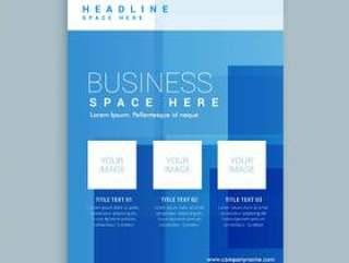 业务营销传单小册子模板