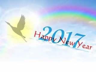 2017起重机,天空和彩虹2017年