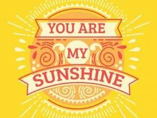 你是我的阳光。励志报价。手绘插图与手刻字