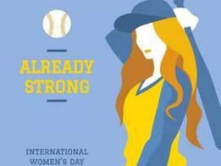 国际妇女节棒球矢量