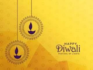 与diya装饰的优质diwali贺卡设计
