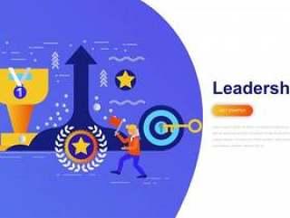 领导力和商人现代平概念web横幅