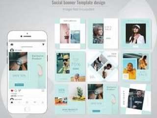 时尚销售社交媒体发布模板