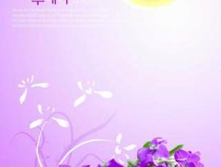 鲜花背景PSD分层素材-13