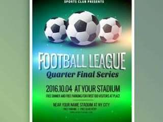 足球足球联赛活动传单海报设计模板