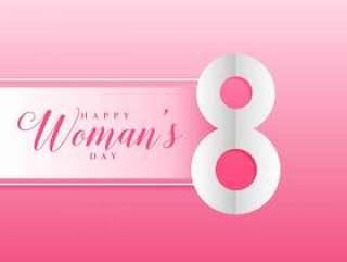 粉红色的背景为快乐的女人' s天