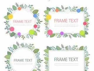 植物框架的插图集
