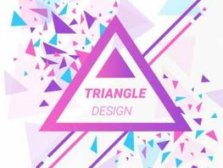 现代抽象三角形背景