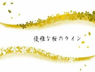 日式装饰品28