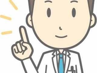 年轻的医生 - 指向微笑 - 胸围