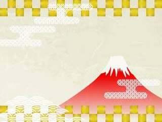 新年贺卡材料 - 日本纸富士