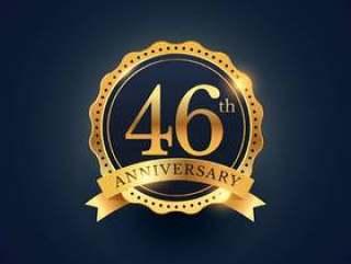 金色的第46周年庆典徽章标签
