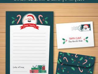 圣诞老人信封信纸