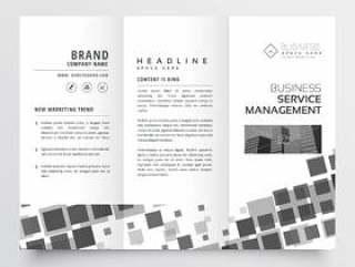抽象的黑色马赛克风格三折宣传册设计模板