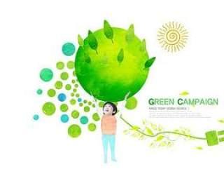 绿色创意海报设计PSD分层