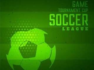 足球比赛比赛体育绿色背景